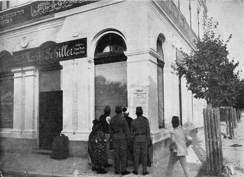 The front of Moritz Schiller's Deli